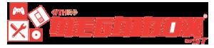 megabox-logo-mobile